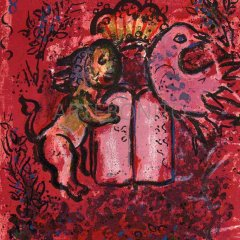 """Chagall Lithograph """"Table of the laws"""" Jerusalem windows 1962"""