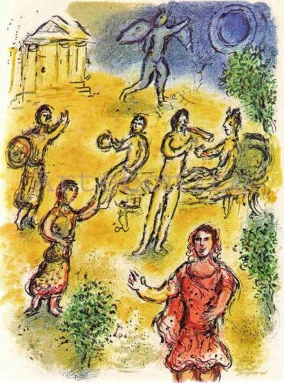 """Chagall Odyssey 1 """"Banquet at the Palace of Menelaus"""" Lithograph 1989"""