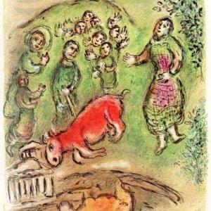 Chagall Odyssey 1, Lithograph Sacrifice at Athenea