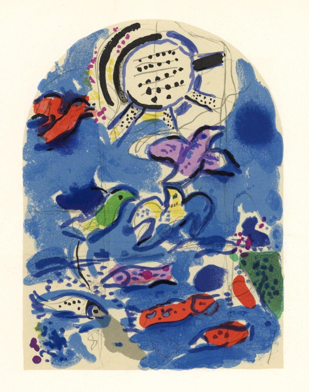 "Chagall Lithograph ""Sketch of Reuben"" Jerusalem windows 1962"