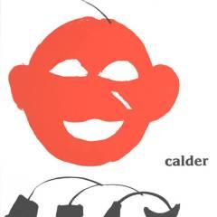 Book DLM 221 Published 1976 Calder 7 Original Lithographs