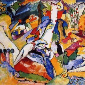 """Kandinsky """"Sketch for Composition 2"""" L.E & numbered Giclee"""