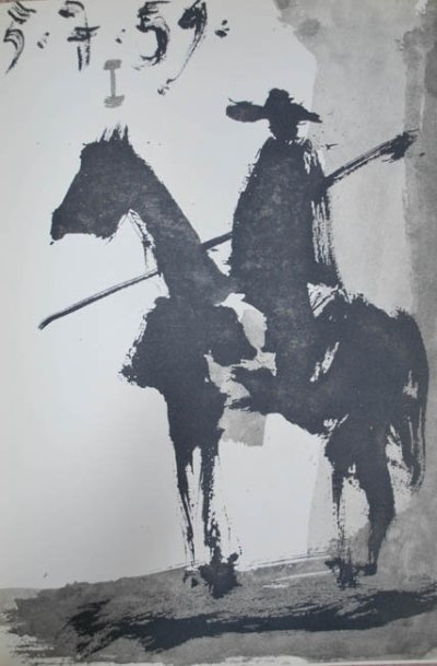 Picasso Toros y toreros 1 dated 5/7/59 printed 1961
