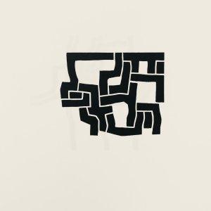 Eduardo Chillida, Lithograph DM02207, Derriere le miroir 1974