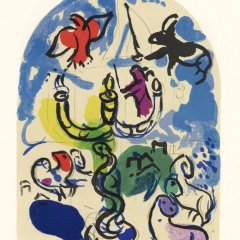 Marc Chagall  Sketch for Dan, Lithograph Jerusalem windows, ,   Surrealism