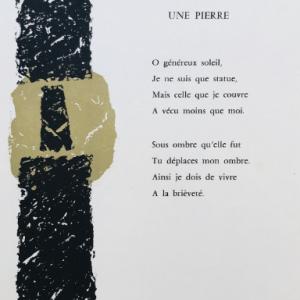 Raoul Ubac Lithograph DM06105, Derriere le Miroir