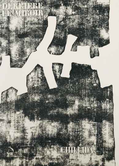 Book, Derriere Le Miroir 174, Contains 5 Lithographs 1968 by Chillida oodcut 1968