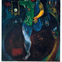 """Chagall Poster """"Retrospective de l'oeuvre peint"""""""