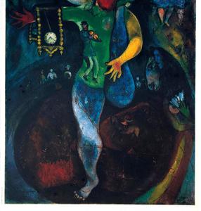Marc Chagall Poster Le Jongleur, Maeght