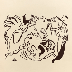 Wassily Kandinsky, Woodcut for Klange 5, XX siecle 1975