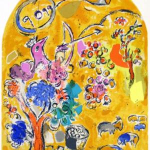 Marc Chagall Lithograph Joseph, Jerusalem windows