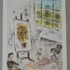 Marc Chagall, Poster Aragon Malraux, 1977