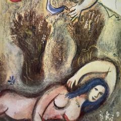 1960, Drawings for the Bible, Booz se reveille et voit ruth a des pieds, Framedwings for the Bible, Boaz wakes up and sees ruth at his feet