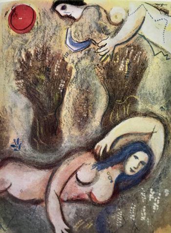 Chagall, Bible 1960, Booz se reveille et voit ruth a des pieds