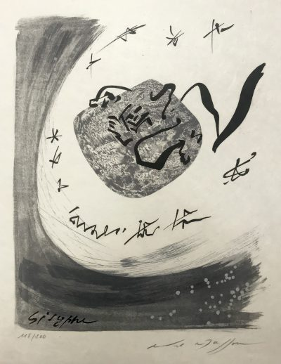 Andre Masson Pencil Signed & numbered Original Lithograph 1962