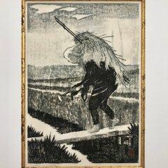 "Masaharu Aoyama, signed woodblock ""Man cutting hay by hand"""