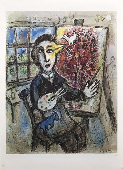 Marc Chagall Le Peintre Oiseau, DM04225 Derriere le miroir 1977