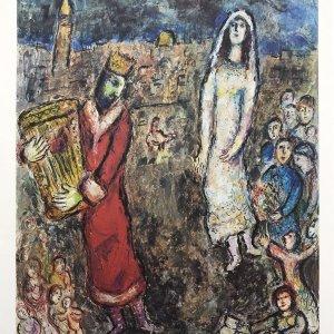 Marc Chagall David et bethsabee, DM06225 Derriere le miroir 1977