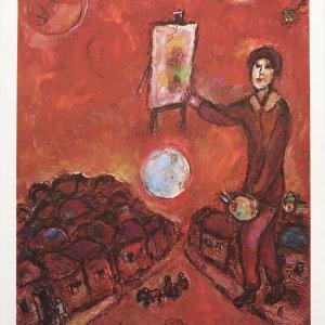 Marc Chagall Le Chevalet, DM08225 Derriere le miroir 1977