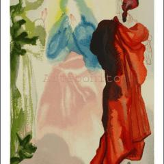 Salvador Dali, Paradise 33, woodcut, Divine Comedy