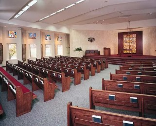 Temple Adath Shalom Nave Photo