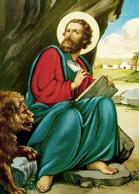 Comentario al Evangelio de Marcos - Estudio Bíblico