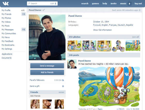 Pavel Durov's profile on vKontakte
