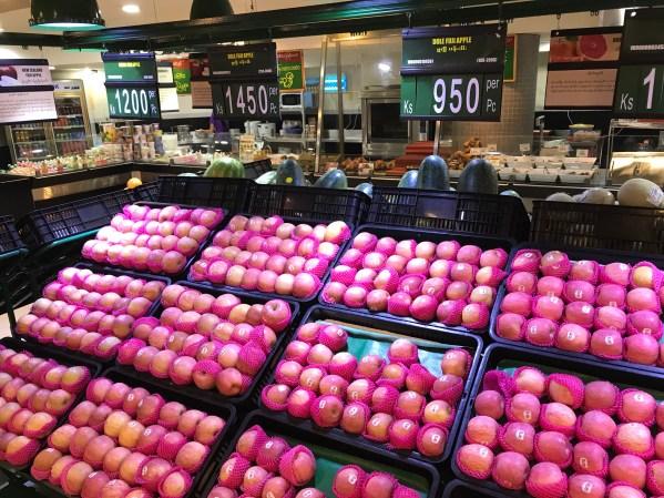yangon food supermarket