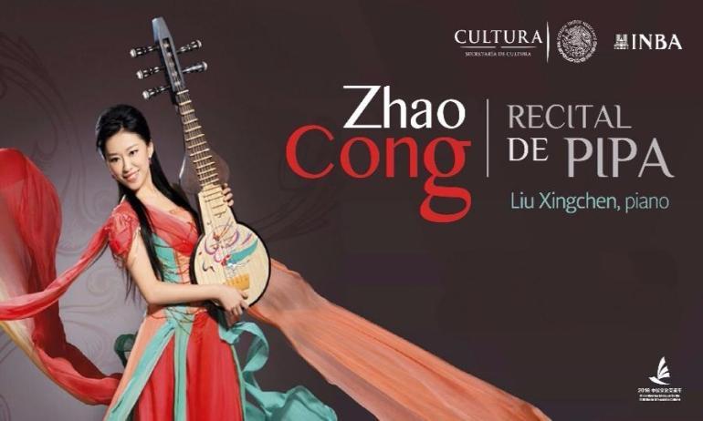 2477-BG-compartible_zhao_cong