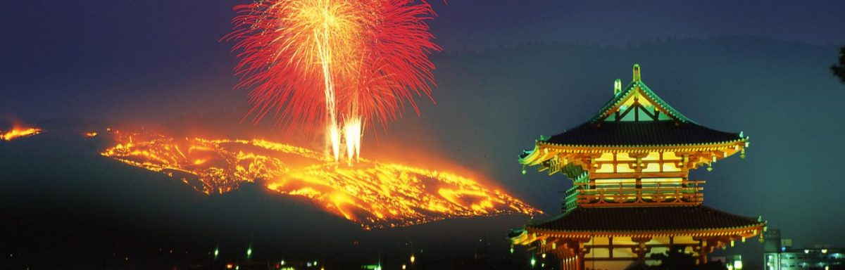 Wakakusa Yamayaki Festival Membakar Gunung Di Jepang