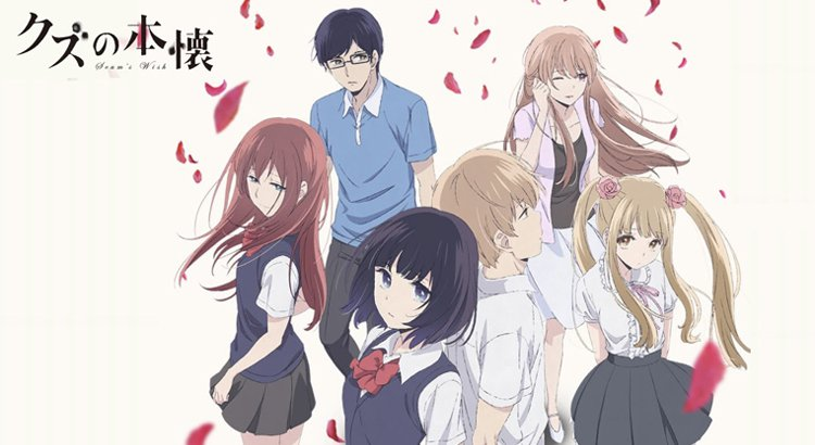 Kuzu No Honkai Review