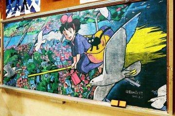 Seni Budaya Jepang   Artforia.com