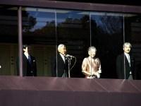 Festival Tenno Tanjobi Merupakan Hari Ulang Tahun Kaisar Jepang