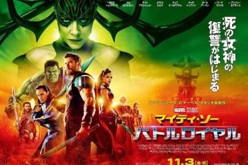 Thor Duduki Peringkat Pertama Box Office Jepang