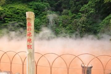 Yomi Sebuah Neraka Dalam Kepercayaan Agama Shinto