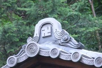 Polemik Lambang Swastika Dalam Peta Jepang