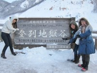 5 Kondisi Yang Harus Anda Ketahui Bila Berlibur Ke Hokkaido