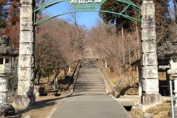 Lokasi Berhantu Taman Maeda Prefektur Aichi