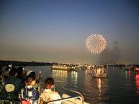 Festival Kembang Api Tertua Sumidagawa