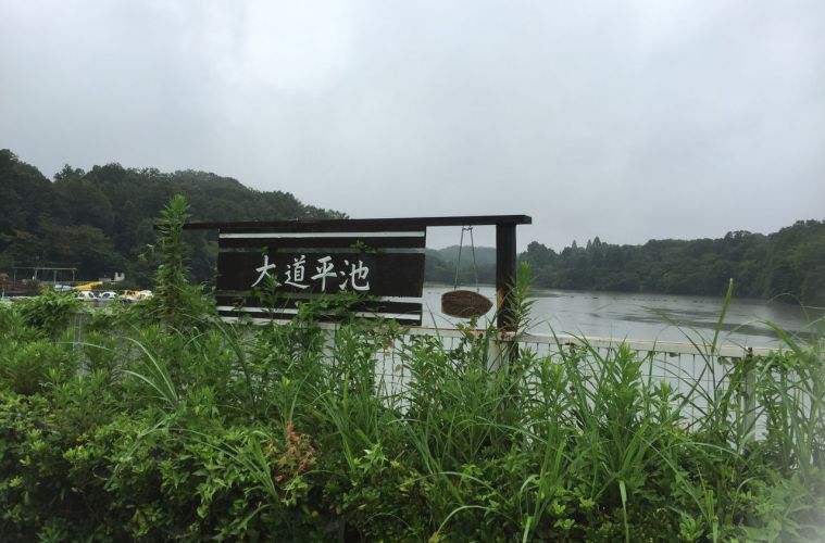 Kolam Hantu Wanita Omichihira Prefektur Aichi