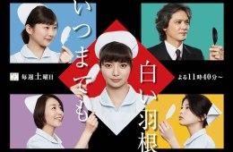 3 Rekomendasi Film JDrama Untuk Musim Semi 2018