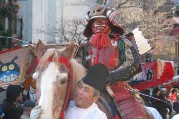 Festival Besar Kasuga Wakamiya Di Prefektur Nara
