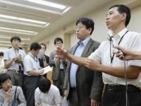 Jepang Akan Lakukan Studi Klinis Untuk Pengobatan Gagal Jantung Dengan Menggunakan iPS Cells