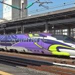 Kereta Shinkansen Evangelion Jalani Layanan Terakhirnya