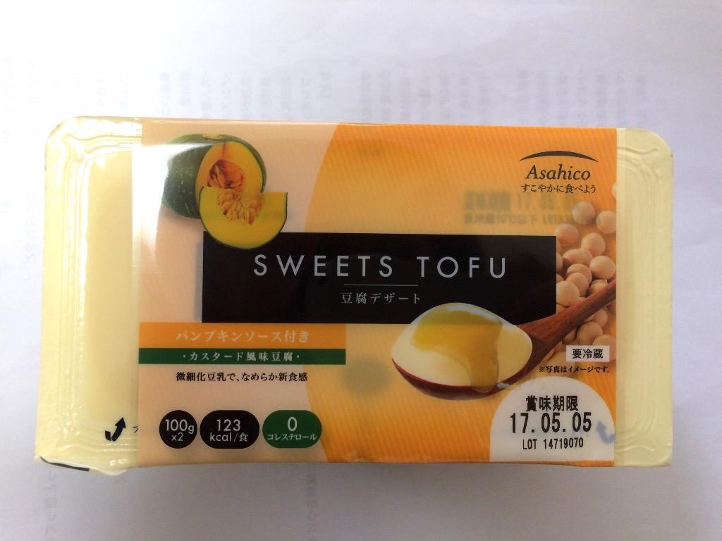 6 Cemilan Manis Jepang Yang Bisa Anda Nikmati Ketika Diet