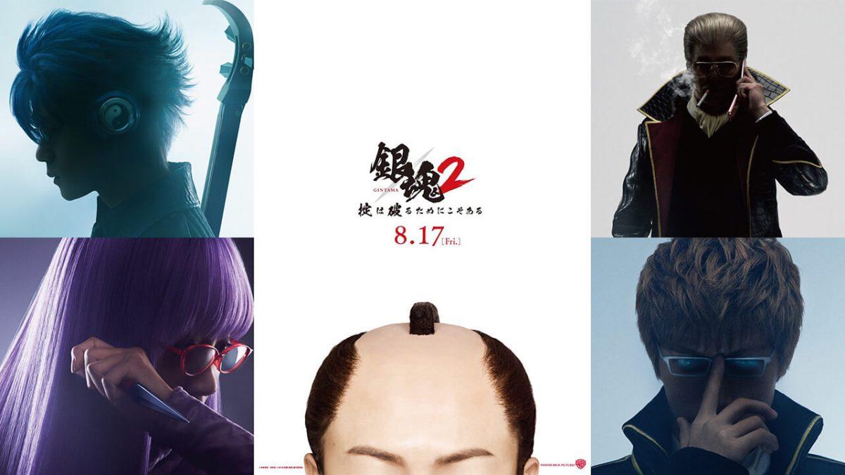 Warner Bros Tampilkan Keseruan Dalam Pembuatan Film Live Action Gintama 2