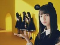 Iklan Jepang Yang Sangat Untik Menjadi Tontonan Menarik