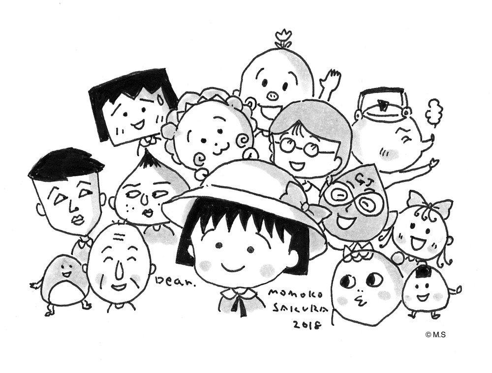 Artis Manga Chibi Maruko Chan Momoko Sakura Meninggal Dunia 3