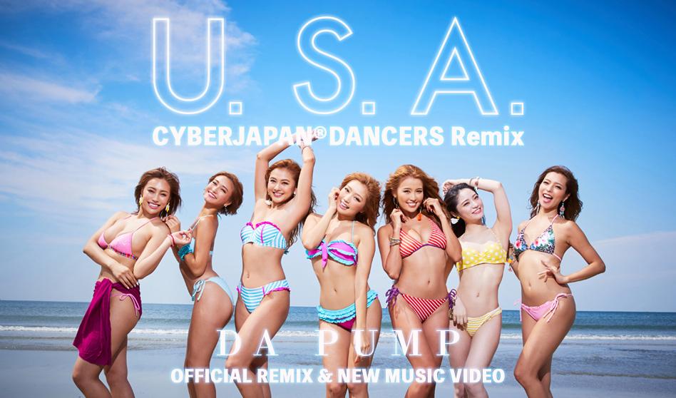 CYBERJAPAN DANCERS Kembali Hebohkan Dunia Musik Jepang Dengan MV Terbarunya