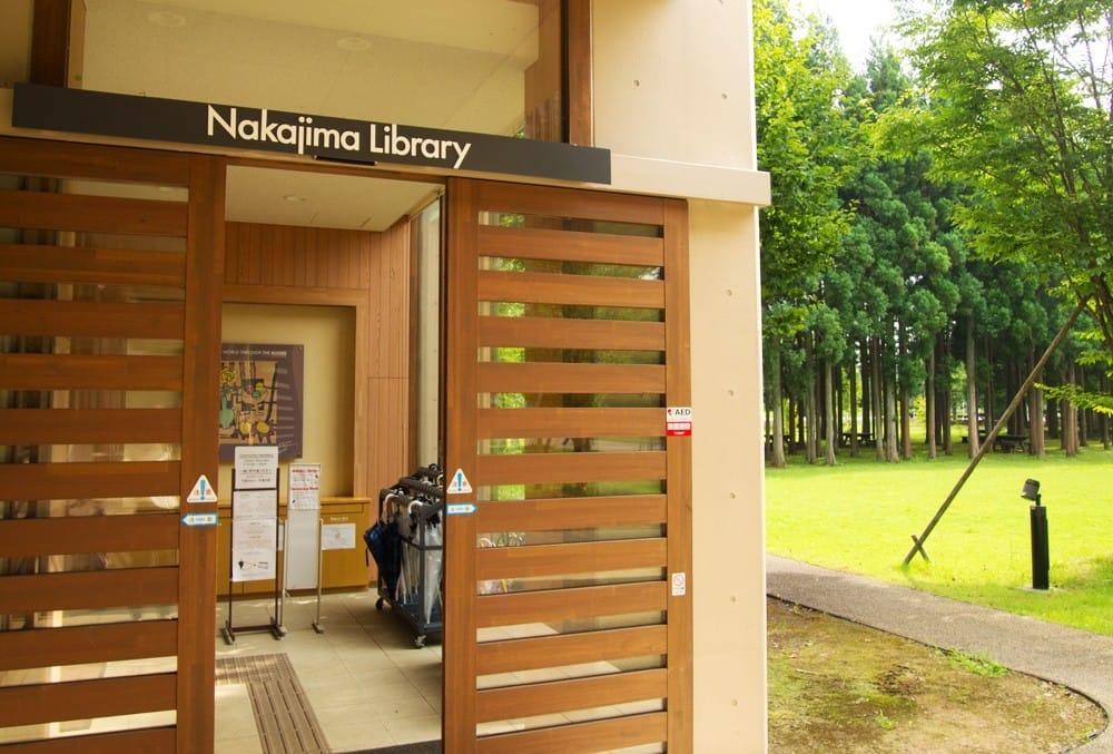 Menghabiskan Waktu Di Perpustakaan Colosseum Nakajima Sambil Membaca Dan Belajar 9